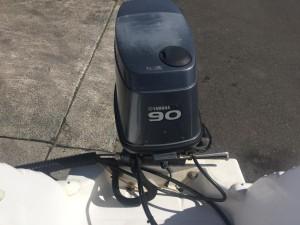 2005 Haines Signature 520C