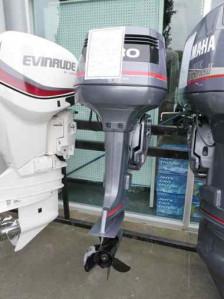 Yamaha 130hp Outboard