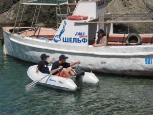 Aurora  Air Deck  A-280 Inflatable