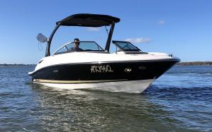 2012 Sea Ray 230 SLX